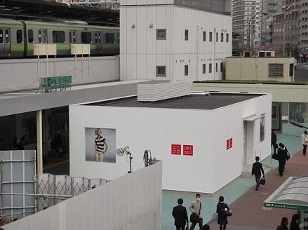 五反田駅_待ち合わせ_UNIQLO