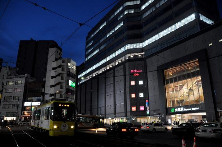 大塚駅夜の画像