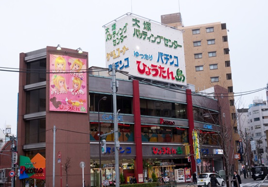 大塚駅_バッティングセンター