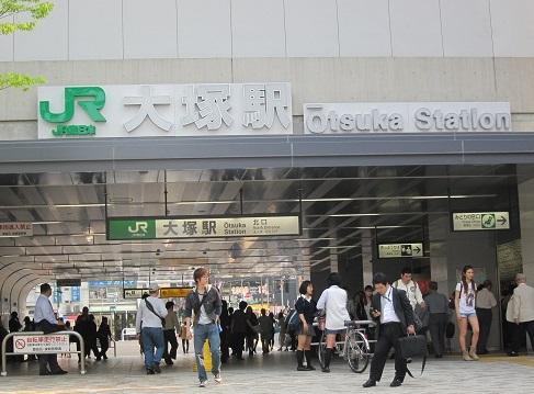 大塚駅_風景