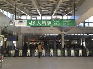 大崎駅_改札