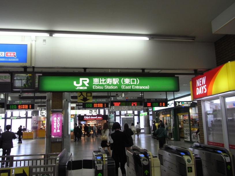 恵比寿駅_待ち合わせ_改札ニューデイズ