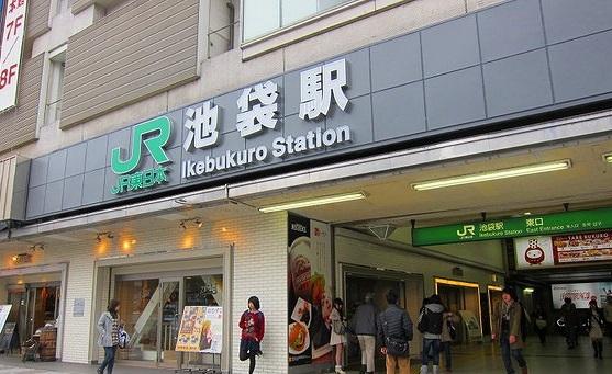 池袋駅_改札