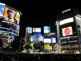 渋谷区_風景