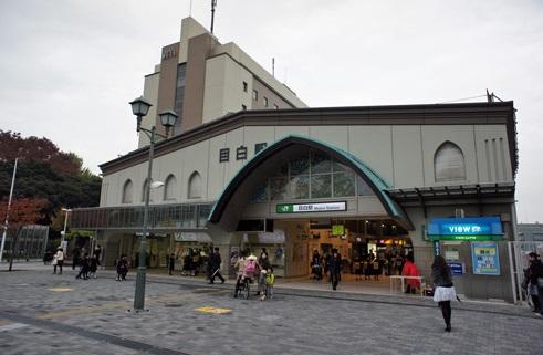目白駅_風景