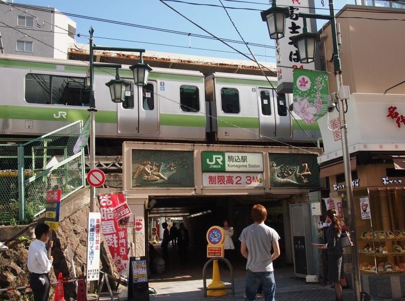駒込駅_風景