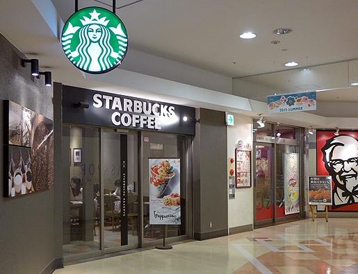 北区_赤羽_スターバックスコーヒー