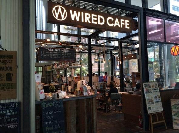 品川駅_wiredcafe
