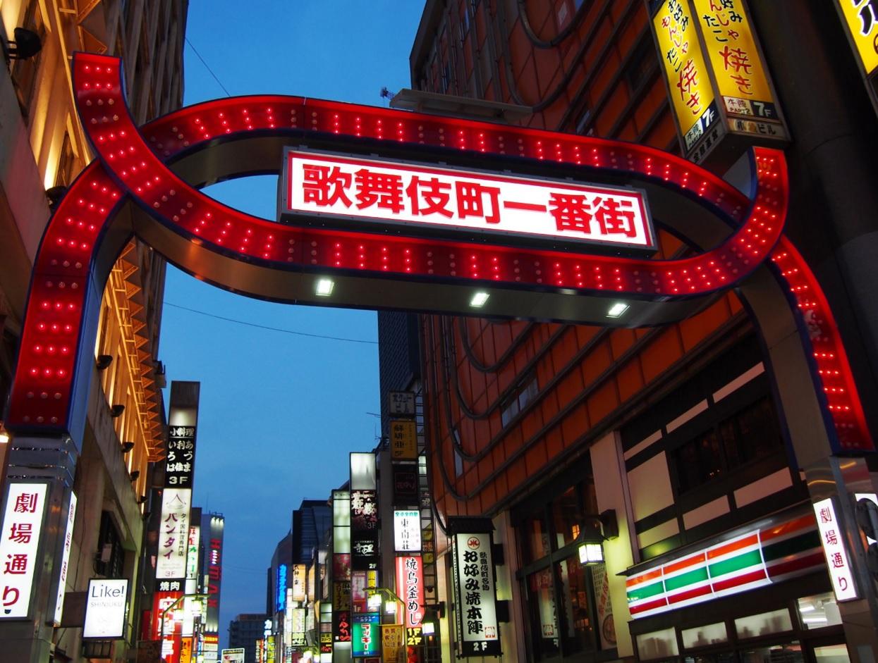 新宿駅_歌舞伎町