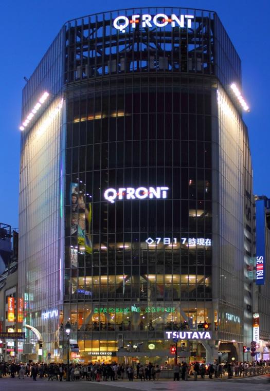 渋谷駅_スタバ_qfront