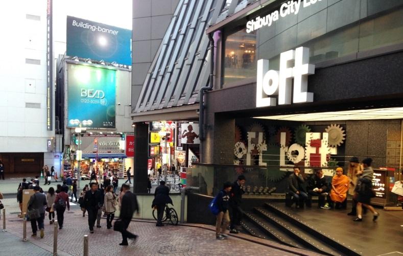 渋谷駅_ロフト