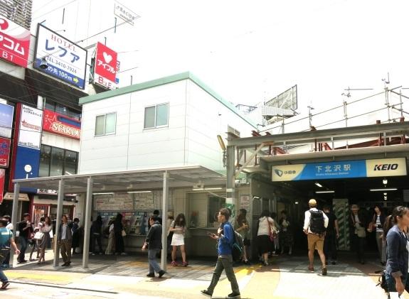 下北沢駅_駅前