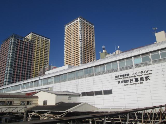 日暮里駅_駅周辺