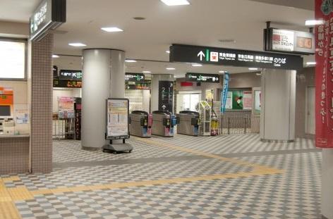 多摩川駅_改札