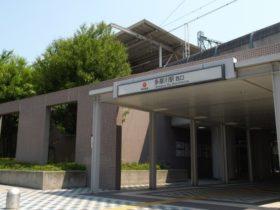 多摩川駅_風景