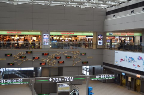 羽田空港_ターミナル