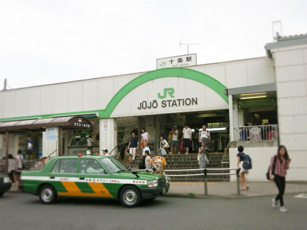 十条駅_駅前のタクシー乗り場_ロータリー