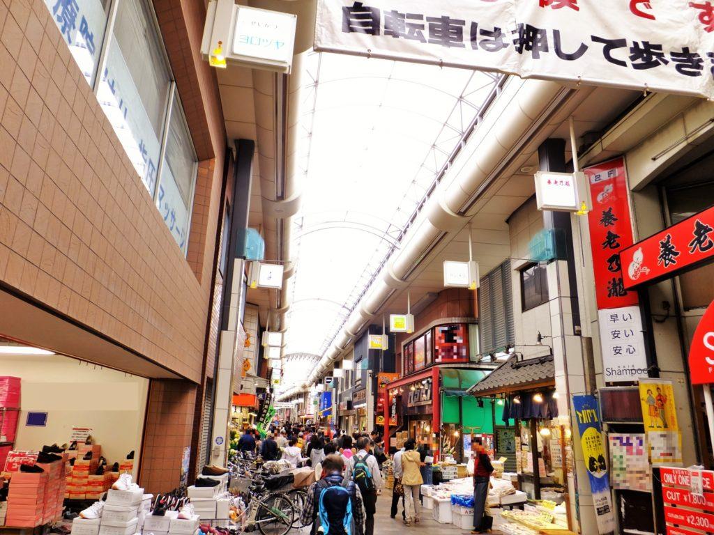 十条駅_商店街