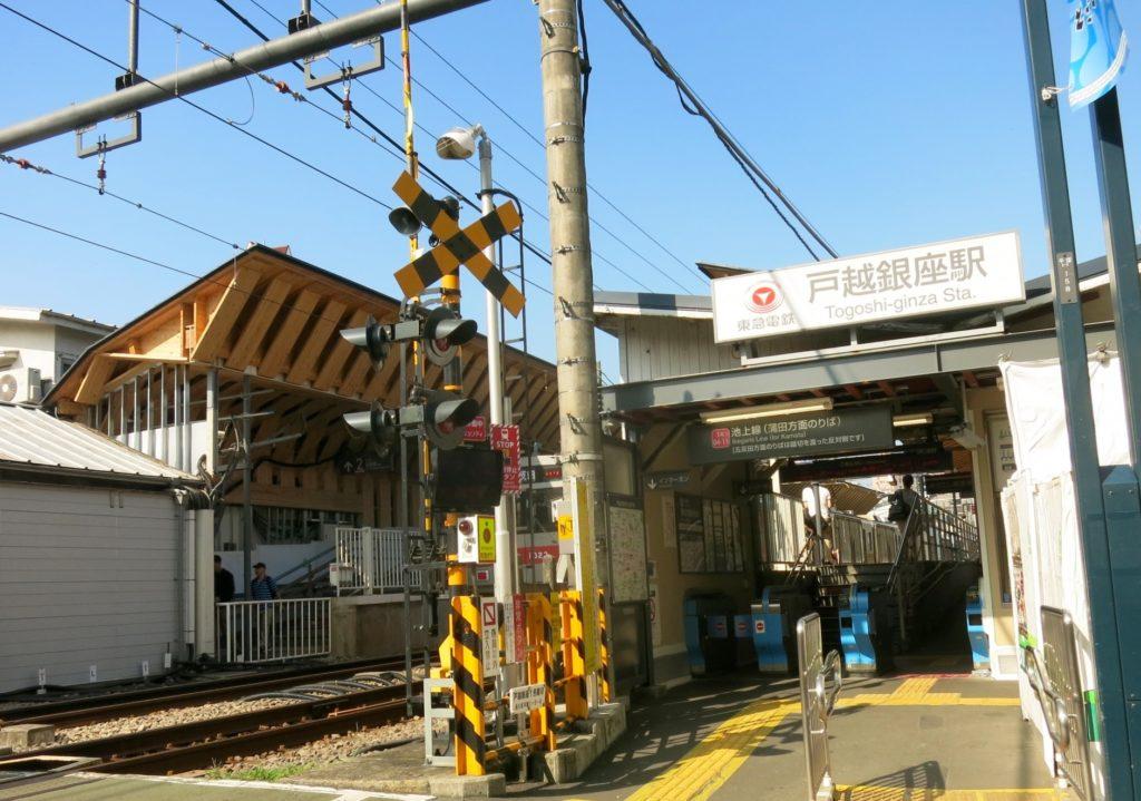 戸越銀座駅_風景
