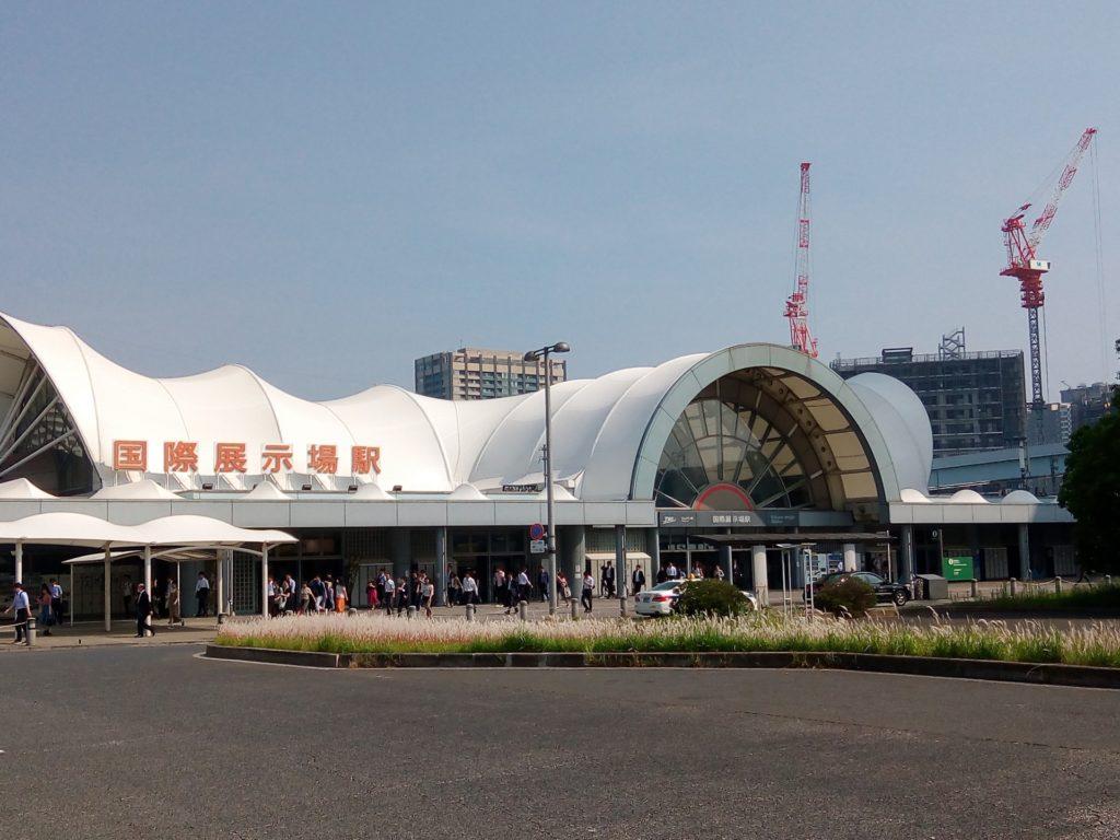 国際展示場駅_風景