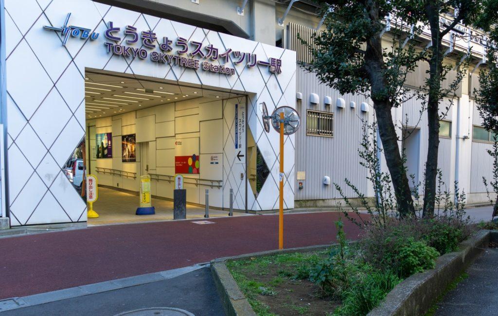 押上駅(スカイツリー前)_とうきょうスカイツリー駅_駅前2