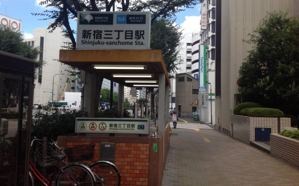 新宿三丁目駅_マイナーな出口階段