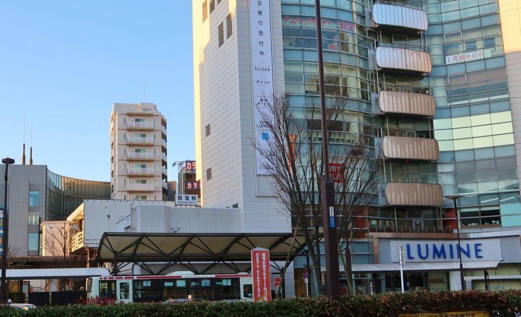 荻窪駅_LIMINE_ルミネ