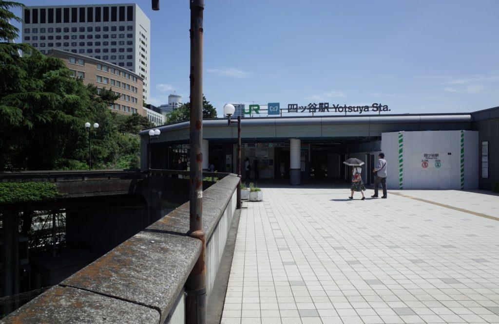 四ツ谷駅_駅前