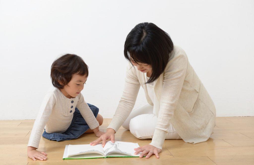 子供と家の中で楽しくできる遊びと暇つぶし_母と娘